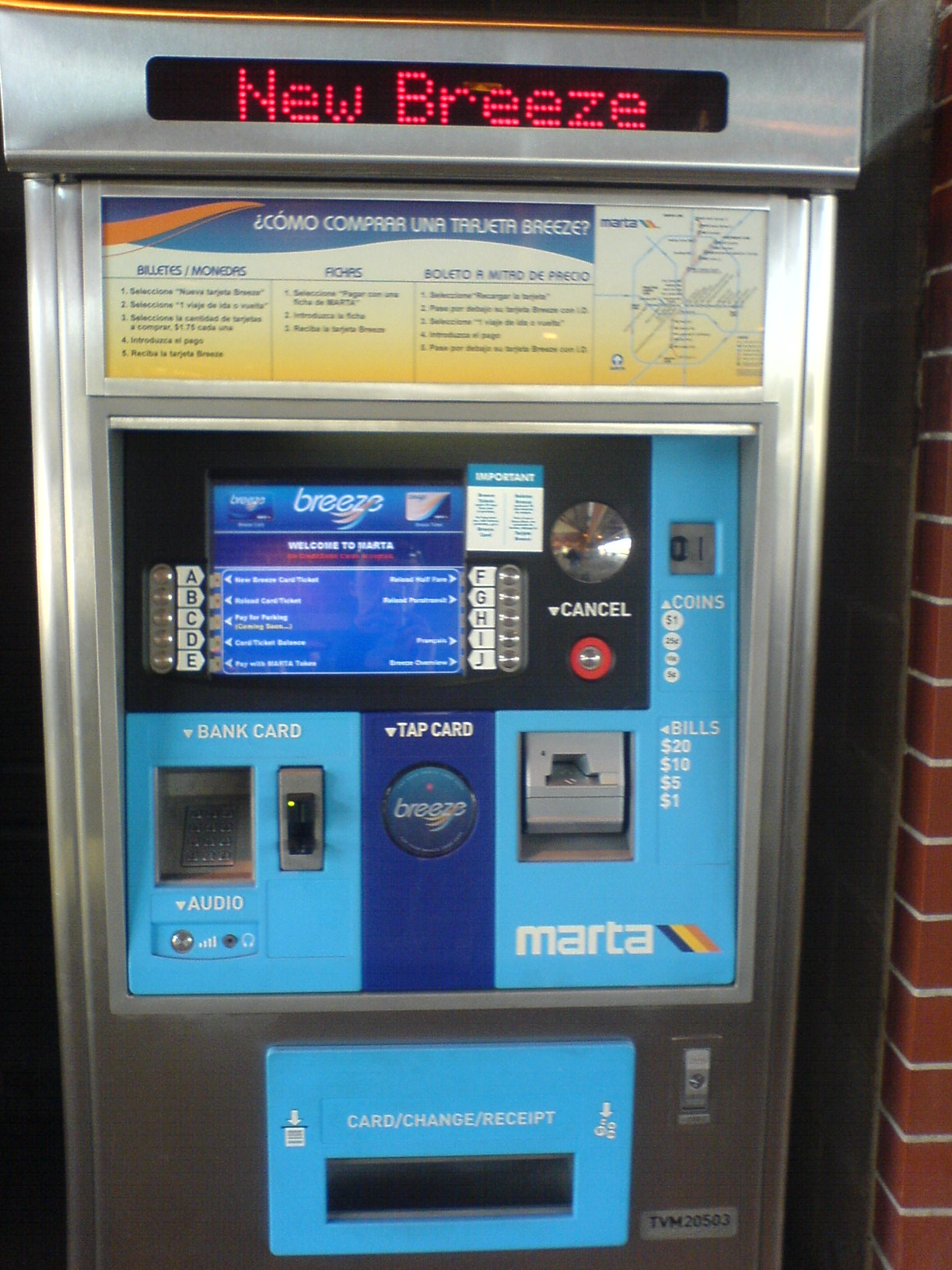 Breeze_vending_machine